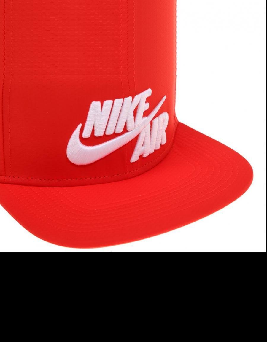 Oferta  Nike Nike Air Pro Perf Cap e7099ae670d