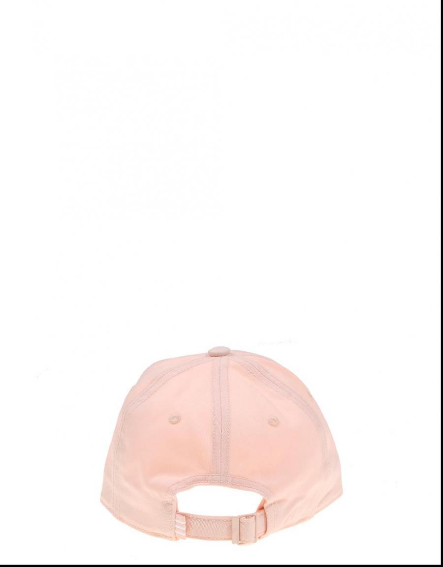 Gorra ADIDAS TREFOIL CAP en Rosa. TREFOIL CAP · TREFOIL CAP · TREFOIL CAP · TREFOIL  CAP ... 44314754e0c